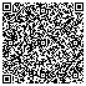 QR-код с контактной информацией организации Строим, ООО