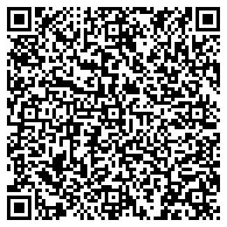 QR-код с контактной информацией организации АЛМО ТОО