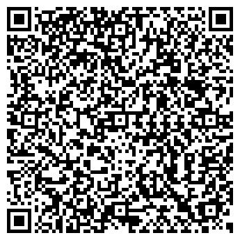 QR-код с контактной информацией организации Откосик, ООО