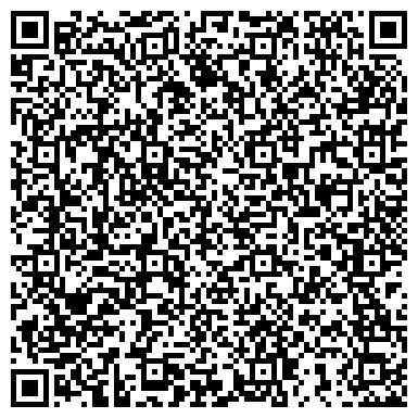 QR-код с контактной информацией организации Строительная компания Бастион, ЧП