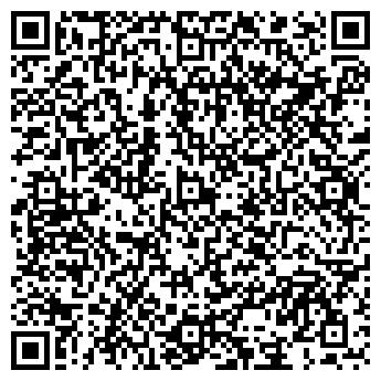 QR-код с контактной информацией организации Алферов, ЧП