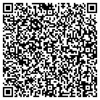 QR-код с контактной информацией организации Интэк, ЧП