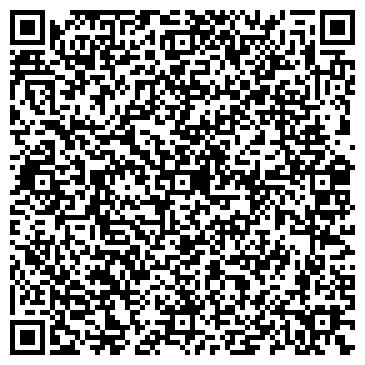 QR-код с контактной информацией организации Теллур, Компания