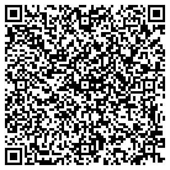QR-код с контактной информацией организации Черных , ЧП