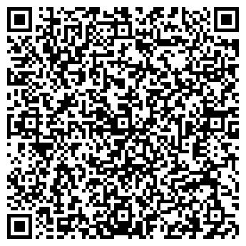 QR-код с контактной информацией организации УкрКиевТранс, ООО