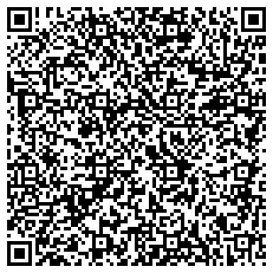 QR-код с контактной информацией организации Москаленский Сергей Александрович