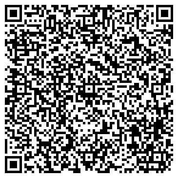 QR-код с контактной информацией организации Альфа-спорт, ООО