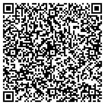 """QR-код с контактной информацией организации """"Лазерхауз"""""""