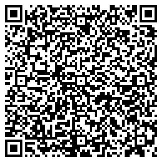 QR-код с контактной информацией организации Янко, ЧП