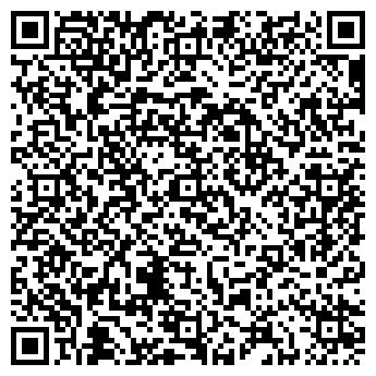 QR-код с контактной информацией организации Плоская Крыша, ЧП