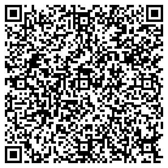 QR-код с контактной информацией организации 2кдах, ООО (2kdah)