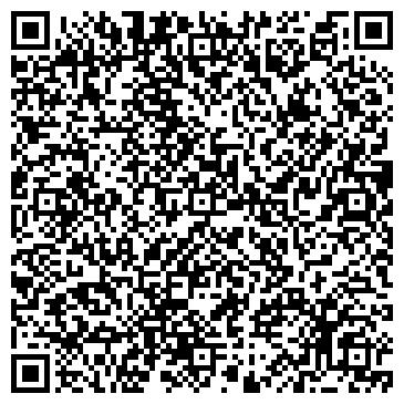 QR-код с контактной информацией организации Билдинг Корпорейшнг, ООО