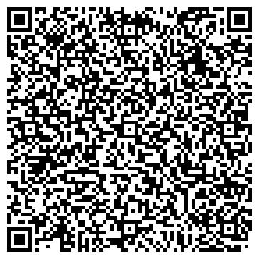 QR-код с контактной информацией организации Рекламное агенство Мост, ООО