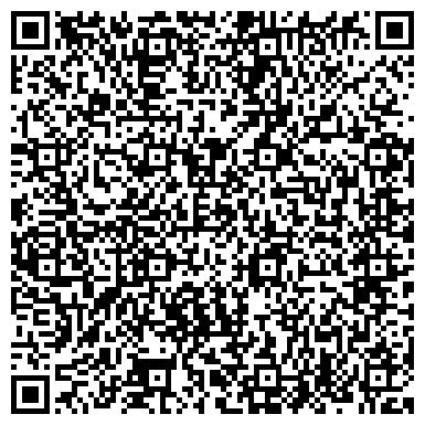 QR-код с контактной информацией организации Гидромаркет, ЧП