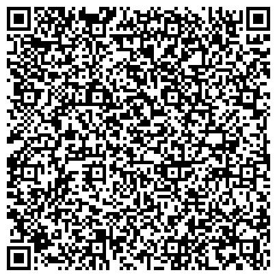 QR-код с контактной информацией организации Стройстандарт (Stroystandart), ЧП