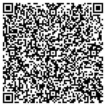 QR-код с контактной информацией организации Дах Майстер, ООО