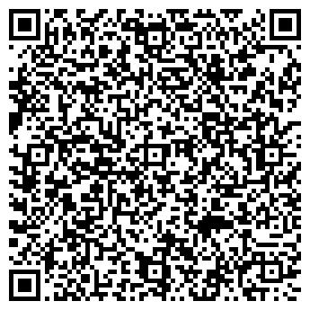 QR-код с контактной информацией организации Прага Пул, ЧП