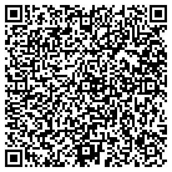 QR-код с контактной информацией организации Киевстрой, ООО