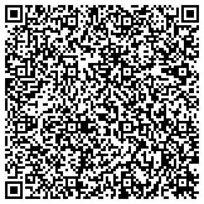 QR-код с контактной информацией организации СК-Ремонт, Компания (SK-Remont)