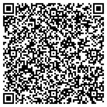 QR-код с контактной информацией организации ЕЙСКИЙ ВИНЗАВОД АООТ