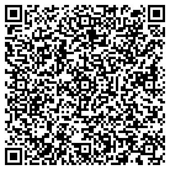 QR-код с контактной информацией организации Про-Комфорт, ЧП