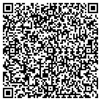 QR-код с контактной информацией организации Сварог, ООО