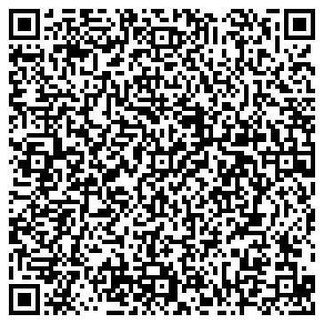 QR-код с контактной информацией организации Стальстрой, ООО