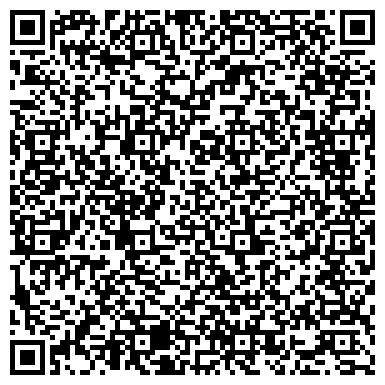 QR-код с контактной информацией организации ЮгЗападДорСтрой, ПАО(Південьзахідшляхбуд)