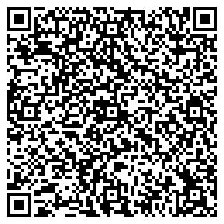 QR-код с контактной информацией организации ЕЙСКОЕ УПП ВОС