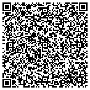 QR-код с контактной информацией организации Лагутенко, ЧП