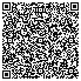 QR-код с контактной информацией организации Уютный Дом , ЧП