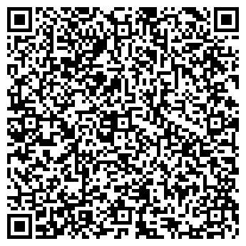 QR-код с контактной информацией организации Атриум, ООО