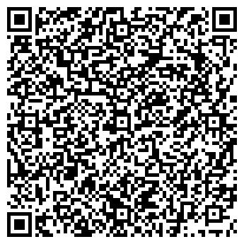QR-код с контактной информацией организации Евротек-2007, ООО
