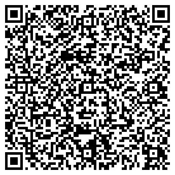 QR-код с контактной информацией организации Zerringer, ООО