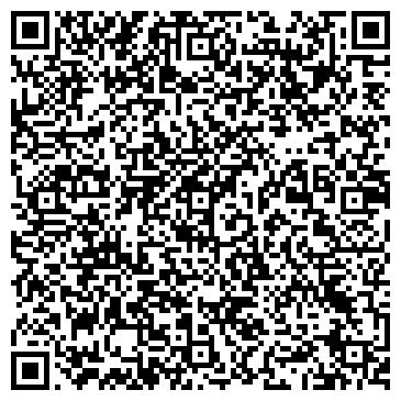 QR-код с контактной информацией организации Касан, ЧП