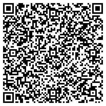 QR-код с контактной информацией организации ПКФ Арс, ЧП