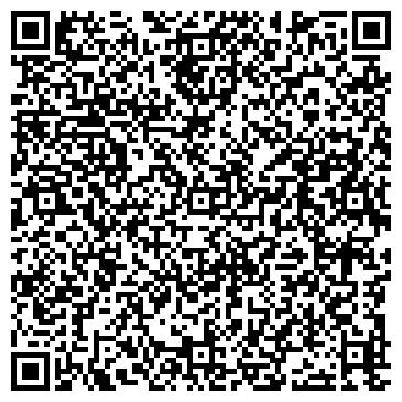 QR-код с контактной информацией организации Строительная компания ТС-Буд, ООО