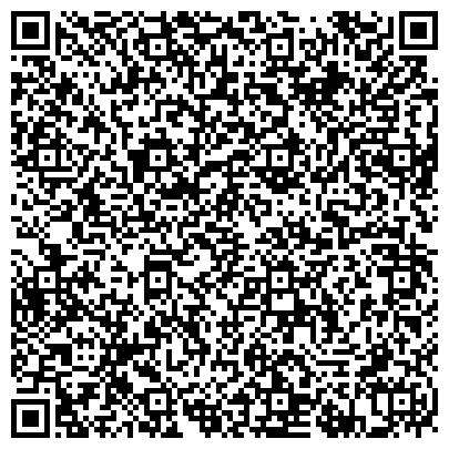 QR-код с контактной информацией организации ОТДЕЛЕНИЕ ПРОФИЛАКТИЧЕСКОЙ ДЕЗИНФЕКЦИИ ЕЙСКОЙ ГОРОДСКОЙ САНЭПИДСТАНЦИИ