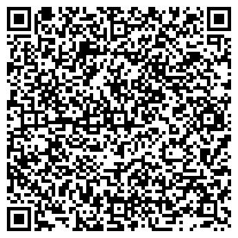 QR-код с контактной информацией организации Доброс, ООО