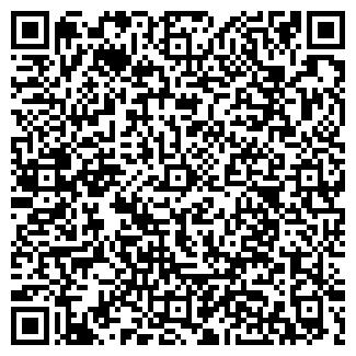 QR-код с контактной информацией организации Aquaworks