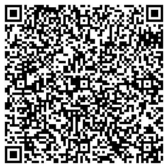 QR-код с контактной информацией организации Общество с ограниченной ответственностью Инфоспорт-Арена, ООО