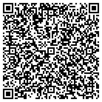 QR-код с контактной информацией организации ЧП Скважина