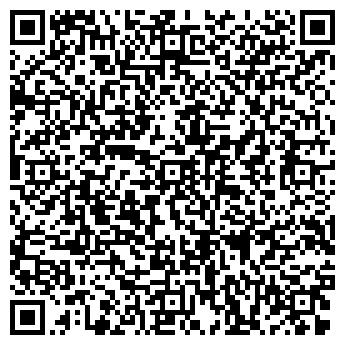 QR-код с контактной информацией организации ЧП Лавренчук