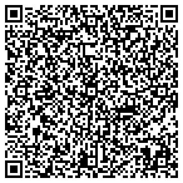 QR-код с контактной информацией организации BST Wood (БСТ Вуд), ТОО
