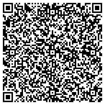 QR-код с контактной информацией организации Бел-Каз, ТОО