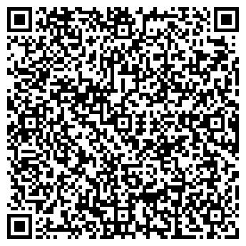 QR-код с контактной информацией организации Астана-Камкор, ТОО