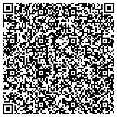 QR-код с контактной информацией организации RBS-Универсал (РБС-Универсал), ТОО