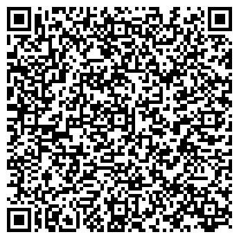 QR-код с контактной информацией организации Каздорстрой лтд, ТОО