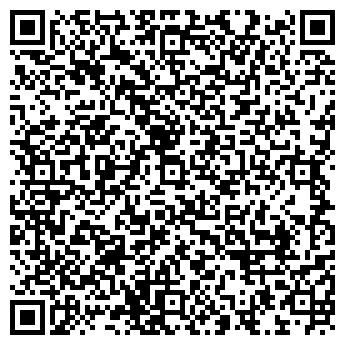 QR-код с контактной информацией организации АГРОФИРМА ТАРА, ТОО