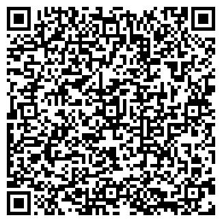 QR-код с контактной информацией организации Жуазель, ТОО